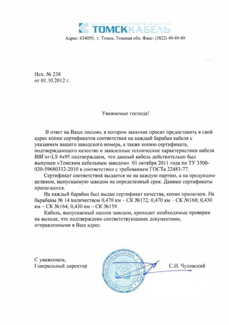 Договор Поставки С Киргизией Образец - фото 10
